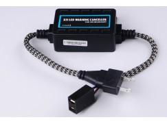 eliminátor chybových hlášení H7 elektronický - 1ks